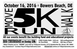 Bowers 5K